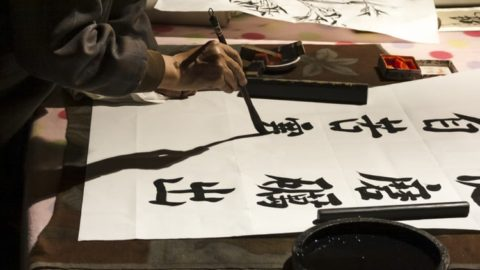 11 důvodů proč je čínština jednodušší, než si myslíte