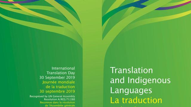 Mezinárodní den překladatelů